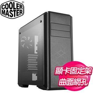 Cooler Master 酷碼【MasterBox CM694】玻璃透側 E-ATX電腦機殼《黑》