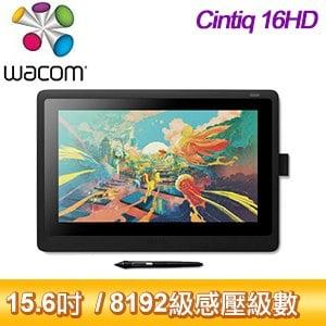 Wacom Cintiq 16HD 筆式繪圖手寫液晶顯示器(DTK-1660/K0-CX)