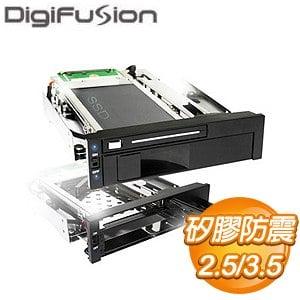 伽利略 MRA750 2.5吋、3.5吋硬碟雙插槽抽取式硬碟盒(325A-2S)