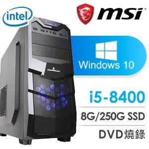 微星 文書系列【復仇者螳螂女II-Win 10】i5-8400六核 商務電腦(8G/250G SSD/Win 10)