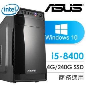華碩 文書系列【小資聯盟I-Win 10】i5-8400六核 商務電腦(4G/240G SSD/Win 10)