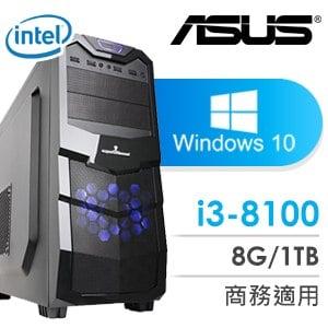 華碩 文書系列【仙靈守護III-Win 10】i3-8100四核 商務電腦(8G/1TB/Win 10)
