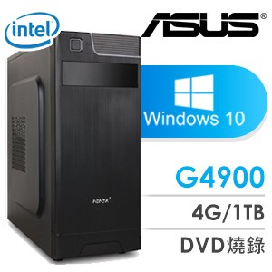 華碩 文書系列【約德爾炮手III-Win 10】G4900雙核 商務電腦(4G/1TB/Win 10)