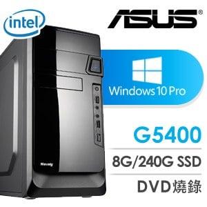 華碩 文書系列【影忍至尊III-Win 10 Pro】G5400雙核 商務電腦