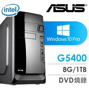 華碩 文書系列【亡魂牧人III-Win 10 Pro】G5400雙核 商務電腦(8G/1TB/Win 10)