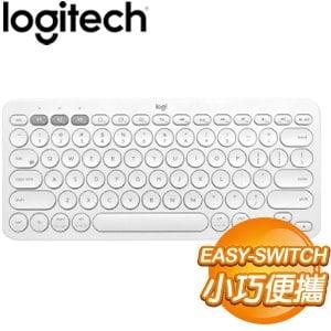 Logitech 羅技 K380 跨平台藍芽鍵盤《 珍珠白》