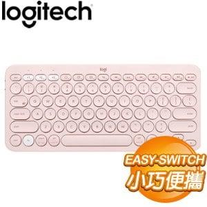 Logitech 羅技 K380 跨平台藍芽鍵盤《玫瑰粉》