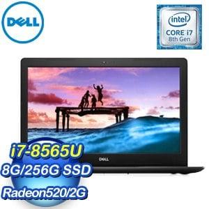 DELL Inspiron 15-3583-R1728BTW 15.6吋筆記型電腦(i7-8565U/8G/256G SSD/W10)