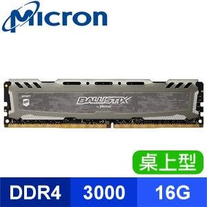 Micron 美光 Ballistix Sport LT 競技版 DDR4-3000 16G CL15 桌上型記憶體《灰》
