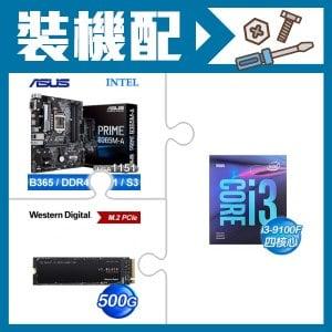 i3-9100F+華碩B365M-A主機板+WD 黑標500G PCIe SSD