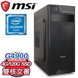 微星 文書系列【小資8代I】G4900雙核 商務電腦(4G/120G SSD)