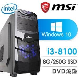 微星 文書系列【利不虧義I】i3-8100四核 商務電腦(8G/250G SSD/WIN 10)
