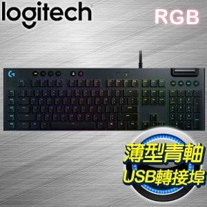 Logitech 羅技 G813 Clicky RGB 電競鍵盤 (薄型GL矮軸青軸)