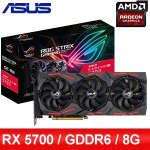 ASUS 華碩 ROG-STRIX-RX5700-O8G-GAMING 顯示卡