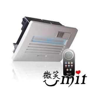 【微笑MIT】JLA/杰利安衛浴-浴室換氣暖房乾燥機 J-351-E2(110V)