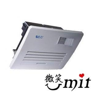【微笑MIT】JLA/杰利安衛浴-浴室換氣暖房乾燥機 J-341-A3(110V)