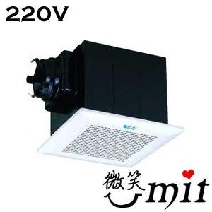 【微笑MIT】JLA/杰利安衛浴-靜音換氣扇 J-510H(220V)