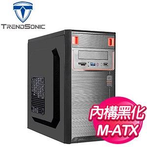 TrendSonic 翰欣【雷霸龍C1】M-ATX電腦機殼《黑》