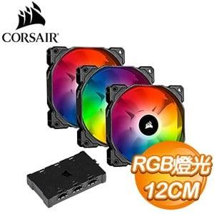 Corsair 海盜船 iCUE SP120 RGB PRO 12CM風扇(3入+控制器)