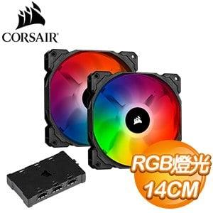 Corsair 海盜船 iCUE SP140 RGB PRO 14CM風扇(2入+控制器)