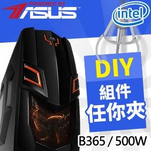 華碩 準系統【雷德曼A】B365M-A Intel商務電腦(500W)