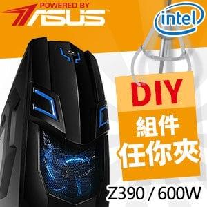 華碩 準系統【雷德曼B】Z390-P Intel超頻電腦(600W)
