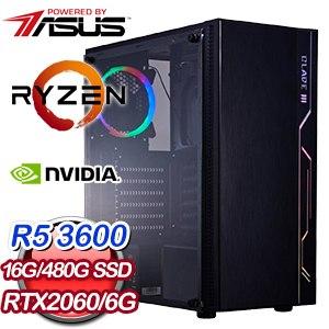華碩 電玩系列【風神雷馳】AMD R5 3600六核 RTX2060 娛樂電腦(16G/480G SSD)