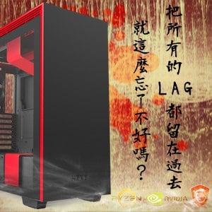 微星 電玩系列【返校】AMD R5 3600六核 RTX2060 娛樂電腦(16G/1T SSD)