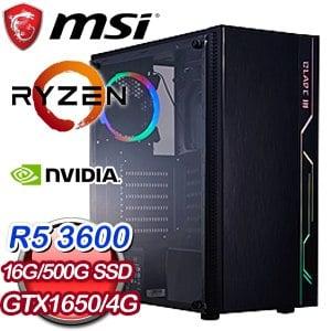微星 電玩系列【九天冰蟬】AMD R5 3600六核 GTX1650 娛樂電腦(16G/500G SSD)