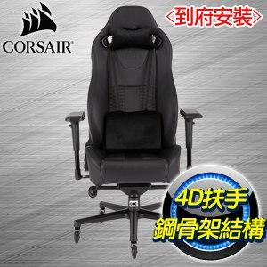 Corsair 海盜船 T2 Road Warrior 電競椅《黑》(到府安裝)