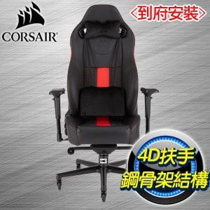 Corsair 海盜船 T2 Road Warrior 電競椅《紅》(到府安裝)