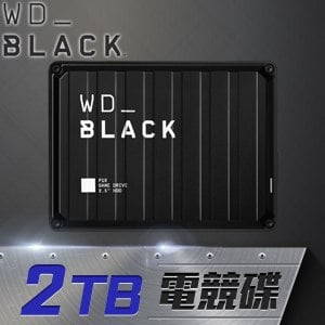 WD 威騰 黑標 P10 Game Drive 2TB 2.5吋 電競行動硬碟