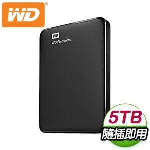 WD 威騰 Elements 5TB 2.5吋 外接硬碟(WDBU6Y0050BBK-WESN)