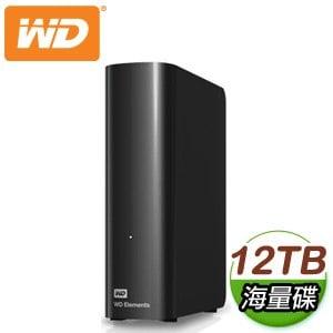 WD 威騰 Elements Desktop 12TB 3.5吋 外接硬碟(WDBBKG0120HBK-SESN)