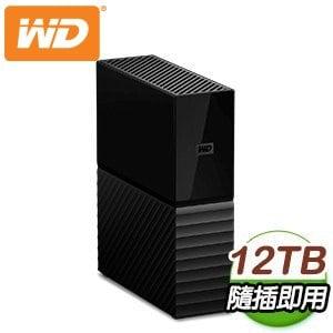 WD 威騰 My book 12TB 3.5吋外接硬碟(WDBBGB0120HBK-SESN)