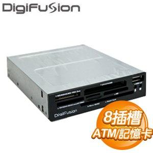 伽利略 ATM 101 in 1 極速 3.5吋內接式 8 插槽讀卡機(RU046)