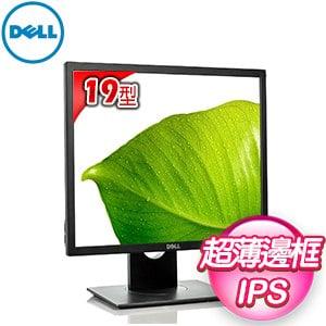 DELL 戴爾 P1917S 19型 IPS 5:4 液晶螢幕《原廠三年保固》