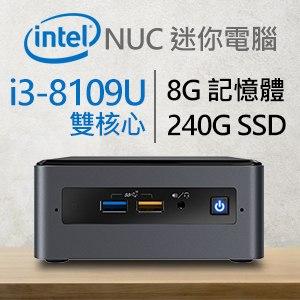 Intel 小型系列【mini雲霄飛車】i3-8109U雙核 迷你電腦