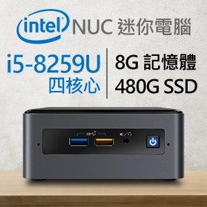 Intel 小型系列【mini卡車】i5-8259U四核 迷你電腦
