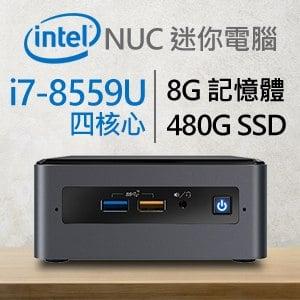 Intel 小型系列【mini坦克車】i7-8559U四核 迷你電腦(8G/480G SSD)《NUC8i7BEH》