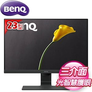 BenQ 明基 GW2381 23型 光智慧護眼螢幕