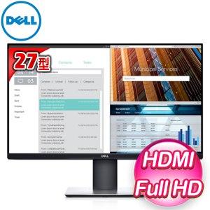DELL 戴爾 P2719H 27型 IPS超薄邊框螢幕《原廠四年保固》