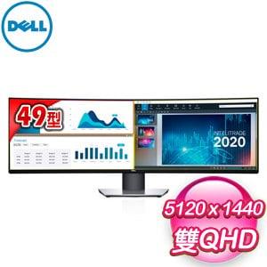DELL 戴爾 Ultra Sharp U4919DW 49型 32:9 曲面顯示器螢幕《原廠五年保固》