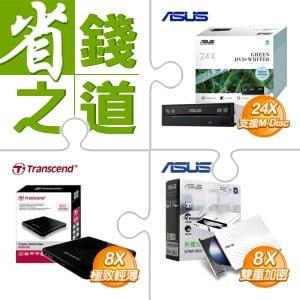 華碩燒錄機(X10)+創見超薄外接燒錄器(X3)+華碩外接燒錄器(X2)