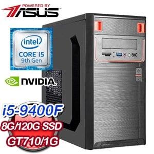 華碩 電玩系列【小資21號機】i5-9400F六核 GT710 娛樂電腦(8G/120G SSD) ★送AX58BT無線網卡