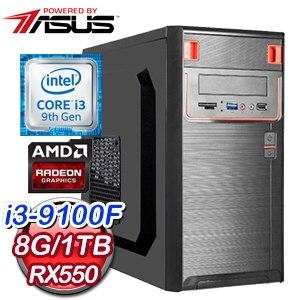 華碩 電玩系列【小資17號機】i3-9100F四核 RX550 娛樂電腦(8G/1TB)