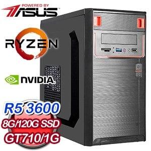 華碩 電玩系列【理財9號機】AMD R5 3600六核 GT710 娛樂電腦(8G/120G SSD)