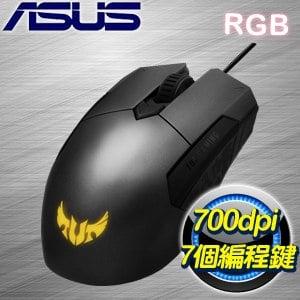 ASUS 華碩 TUF Gaming M3 RGB電競滑鼠《黑》