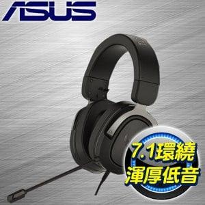 ASUS 華碩 TUF Gaming H3 電競耳麥《槍灰》