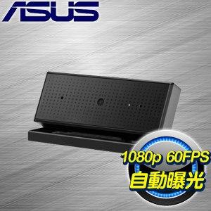 ASUS 華碩 ROG Eye USB 網路攝影機